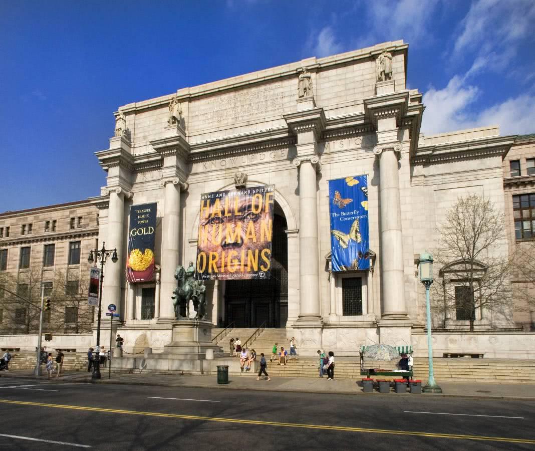 American Museum of Natural History ( Foto: Divulgação)